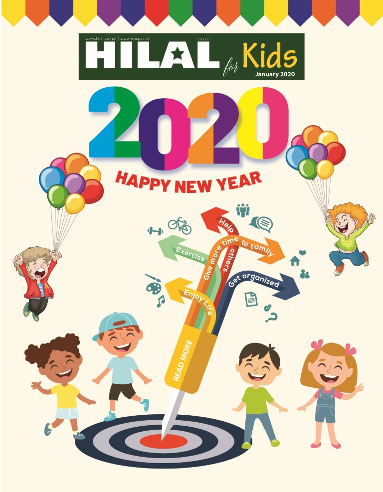 Hilal for Kids Jan 2020