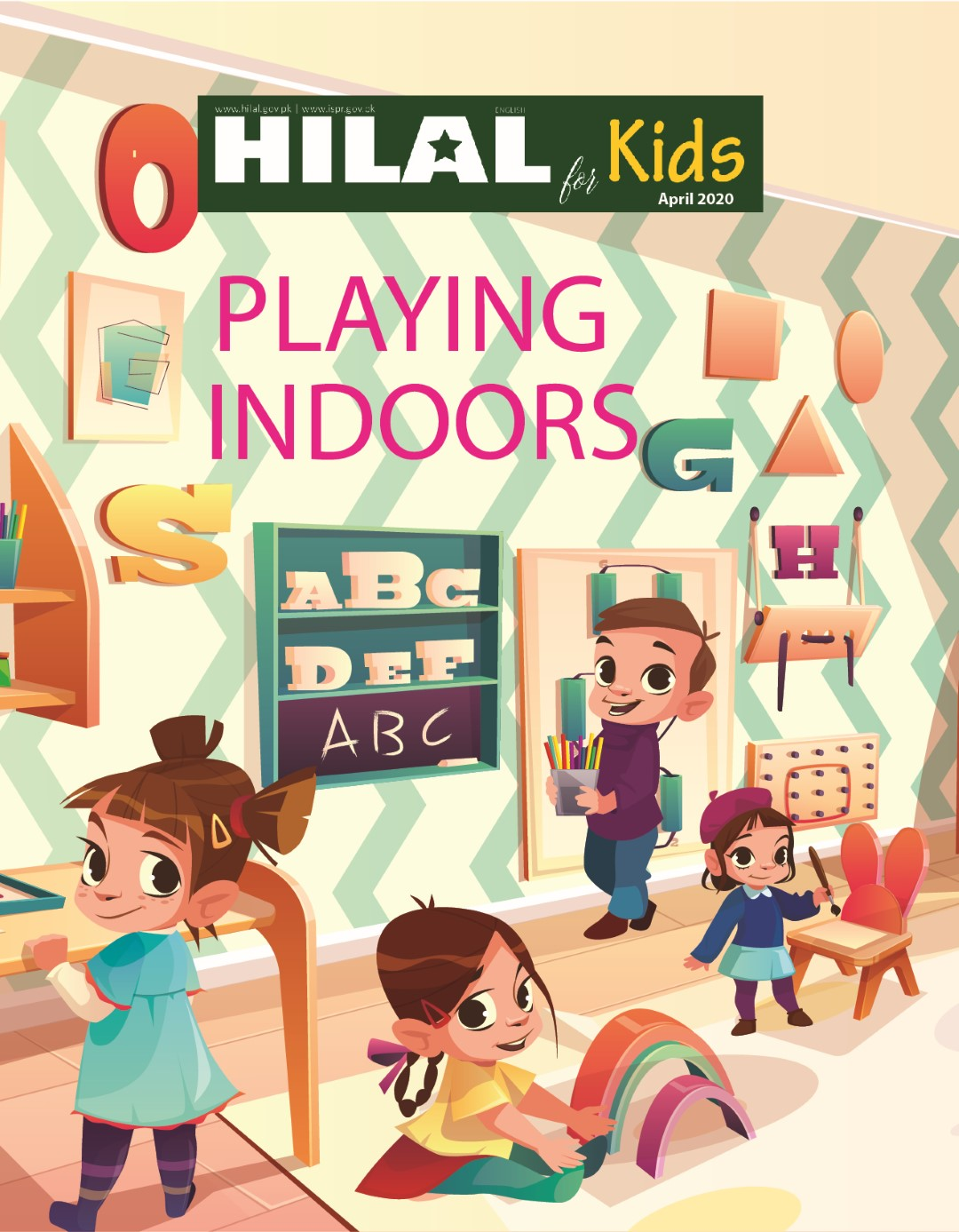 Hilal for Kids Eng April 2020